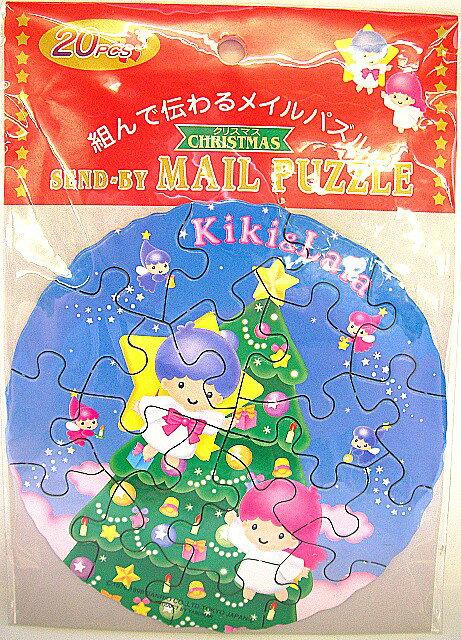 メイルパズル 98-136 キキ&ララ・クリスマス ジクソーパズル【あす楽対応】