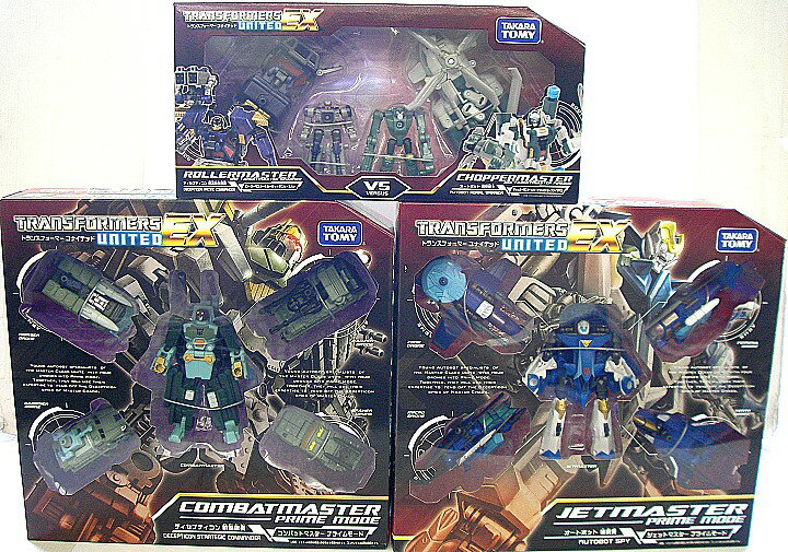 The Transformers united EX roller master vs. chopper master & jet master prime mode & combat master prime mode set fs3gm