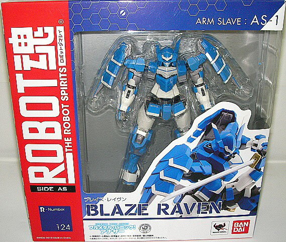 ROBOT spirits - robot damashii - [SIDE AS] full metal panic! AS-1 blaze-Raven