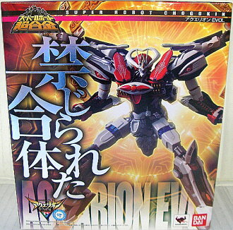 Super Robot chogokin Tantei Opera Milky Holmes