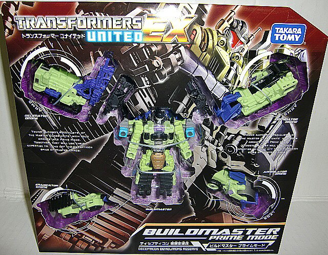 Transformers United EX06 build master Prime mode