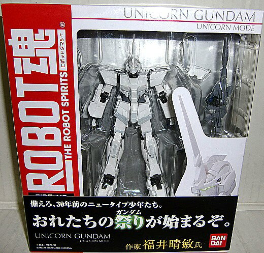 ROBOT soul robot soul SIDE MS Unicorn Gundam Unicorn mode Mobile Suit Gundam UC