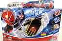 "Kamen rider Wizard DX Wizard Leiber [tomorrow easy correspondence] [easy ギフ _ packing] ""fs2gm"""