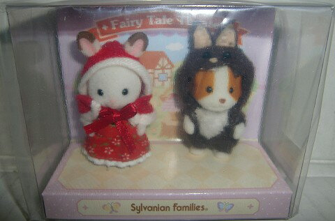 Sylvanian market limited edition baby past can Yu Awn
