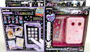 Jewel pet jewel pod diamond purple & ジュエルポッドダイアモンドデコケースピンク (with the seal) set [tomorrow easy correspondence] [easy ギフ _ packing]