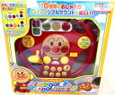 Anpanman greed GO!GO! steering wheel 3 [tomorrow easy correspondence] [easy ギフ _ packing]