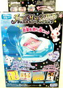 Jewel pet jewel music pod blue [tomorrow easy correspondence] [easy ギフ _ packing]