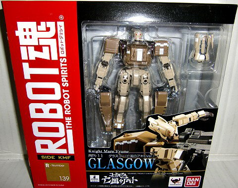 "ROBOT spirits - robot damashii - [SIDE KMF] Glasgow ruined Akito Ver... ""Code Geass Akito, more"