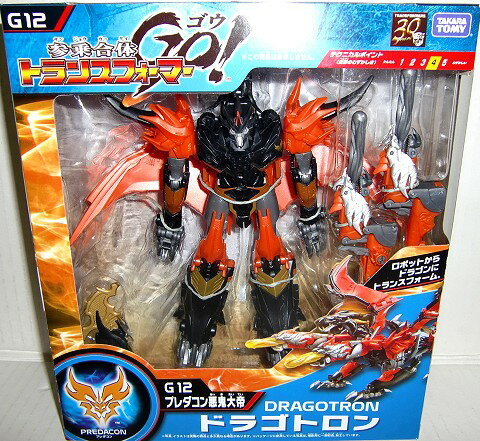 Transformers Go! G12 dragotron