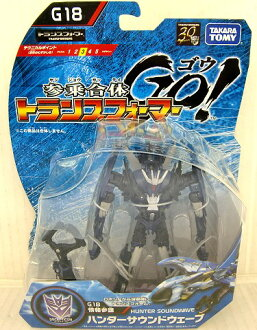 Transformers Go! G18 hunter sound waves fs3gm