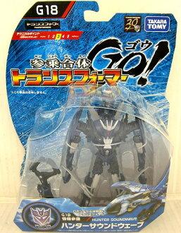 Transformers Go! G18 hunter sound waves fs3gm