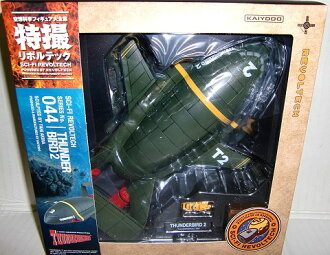 Sci-Fi Revoltech SERIES No.044 THUNDERBIRDS 2 Thunderbird 2, fs3gm