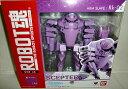 【新品】 ROBOT魂 -ロボット魂- SIDE AS フルメタル・パニック!アナザー Rk-02 セプター 三条菊乃機【あす楽対応】