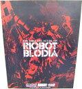 【新品】 RIOBOT ライオボット サイバーボッツ ブロディア アクションフィギュア 通常版 千値練【あす楽対応】