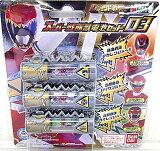 【9月14日発売】獣電戦隊キョウリュウジャー スーパー戦隊獣電池セット03【あす楽対応】【楽ギフ包装】