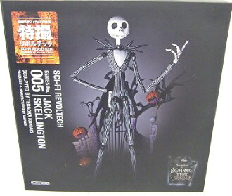 No. 005 special effects re-Voltek SERIES Jack スケリントン (resale)