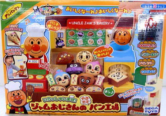 Anpanman welcome! Uncle jam fresh bread factory