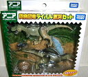アニア AG-02 肉食恐竜ライバル激突セット【あす楽対応】