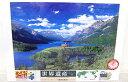 1000ピース めざせ!パズルの達人 ウォータートン・グレーシャー国際平和自然公園 アメリカ・カナダ