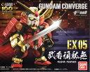 【新品】FW GUNDAM CONVERGE EX05 武者頑駄無 (ムシャガンダム) (ガンダムコンバージ)【あす楽対応】