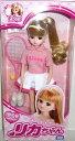 リカちゃん ドール LD-09 テニススクール 【あす楽対応】