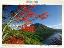 1000ピース 奥日光 中禅寺湖 1000ピース(50x75cm) 10-967【あす楽対応】