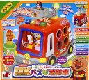 アンパンマン 音と光と手遊びいっぱい! Dxパズル消防車 【あす楽対応】