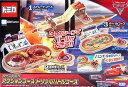 ディズニー カーズ トミカ アクションコース トリプルバトルコース 【あす楽対応】