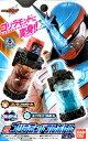 仮面ライダービルド DXゴリラモンドフルボトルセット 【あす楽対応】