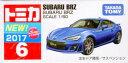 トミカ No.6 SUBARU BRZ (箱) 【あす楽対応】