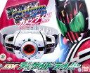 仮面ライダーディケイド 変身ベルト ver.20th DXディケイドライバー【あす楽対応】