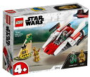 レゴ(LEGO) スター・ウォーズ 反乱軍のAウィング・スターファイター 752...