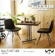 【送料無料】 ダイニングテーブルセット ダイニングテーブル3点セット カフェテーブル テーブル kelt ケルト 椅子 チェア セット 無垢 古木 レトロ モダン 北欧 KT-88 ★kelt ケルト カフェテーブル・KT-88 チェア2脚セット