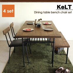 ケルト140ダイニングテーブル・ベンチ・チェア×2(4個口/18才)