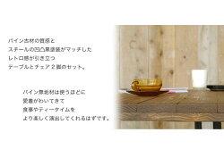 ����ȥ��ե��ơ��֥�/����ȥ�������3�ĸ�/15�͡�