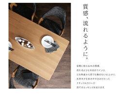 【ILALI】イラーリダイニング5点セット[040600154]
