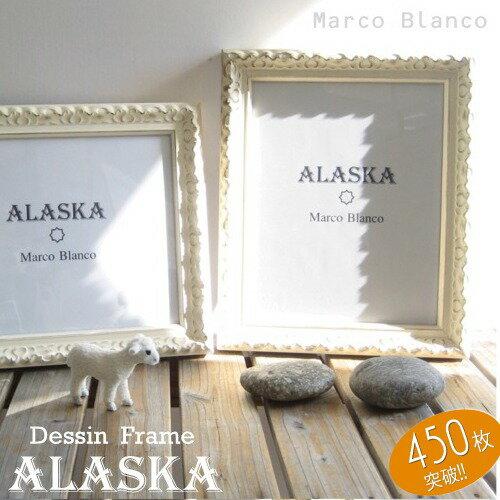 【Alaska (アラスカ)】 インチサイズ 白ゴールドアンティーク風な白い額縁。。 ガラス入りウェルカムボードにおススメ!