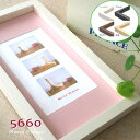70×35cm 深さのあるBOX(ボックス)型フレーム。。【5660】 4色あります。ガラス入り木製額縁 立体額装、フラワーアレンジメント、フ..
