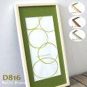 60×30cm 木製額縁 【D816】3色から選べます。ガラス入り使いやすいシンプルさが人気。刺繍・クロスステッチ、ポスター、写真などに