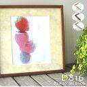 30×30cm 正方形 木製額縁 【D816】3色から選べます。ガラス入り使いやすいシンプルさが人気。刺繍 クロスステッチ ポスター 写真などに