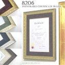 【 8206 】A4サイズ 豪華スウェード風マット付き額4色×マット5色 20パターンから選べます。。 アクリル入り賞状・ディプロマ・ウェルカムボードなどにおススメ!