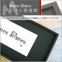 Marco Blanco オリジナル【木製書道額 816ブラック】布マット付き アクリル入りマット40色からお選び頂けます!(小全紙)