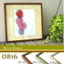 使いやすいシンプルさが人気。。【 D816 】 30×30cm 正方形選べる3色。。 ガラス入り