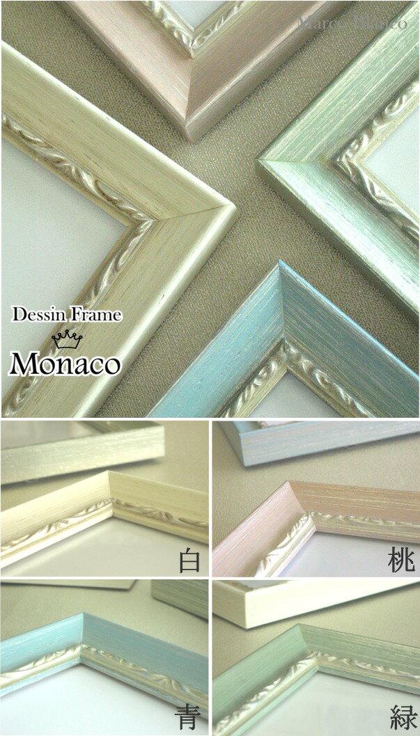 【Monaco (モナコ)】 A4サイズ 4色...の紹介画像2