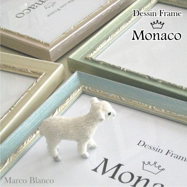 【Monaco (モナコ)】 A4サイズ 4色か...の商品画像