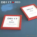 【DB117 赤】 四ツサイズ 限定品グッとくる!濃密な赤。。 ガラス入り味のあるダメージ加工仕上げ