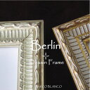 A4サイズ 【 Berlin(ベルリン)】 2色から選べます。クシ型の繊細な彫り模様の額縁。。 ガラス入り刺繍 クロスステッチ ウェルカムボードウェディング 店舗インテリアなどにおススメ!