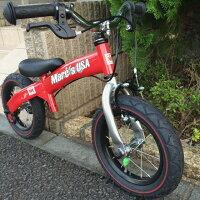 《キッズバイク》子ども用自転車一輪車バランスバイクエアバルブキャップ