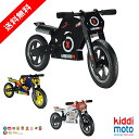 【送料無料】バランスバイク ペダルなし自転車 キッズバイク 子ども用自転車 キディモト kiddimoto スーパーヒーロー ホルへ ロレンソ Lorenzo