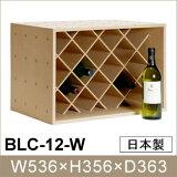 ワインラック 木製(収納ボックス ワインボックス ワイン箱 ワイン木箱 ワイン 木箱 ワインセラー ワイン 収納ケース 保管 保存 box 収納箱 ストレージボックス キューブボッ